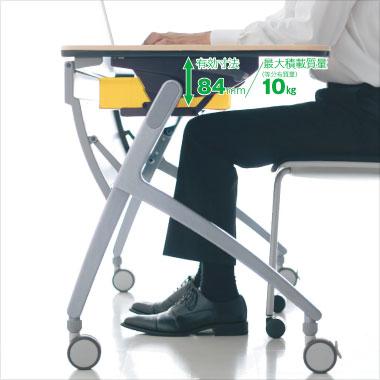 プラスLuarco(ルアルコ)フォールディングテーブル棚機能