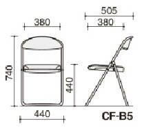 折りたたみパイプ椅子同色6脚セットCF-B5【座幅中間タイプ】【Sバネ入り】【選べるカラー全3色】【指挟み防止対策安全機構】【小スペース収納タイプ】【完成品渡し】コクヨチェア