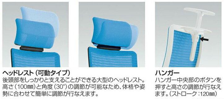 オカムラコーラルチェア【ミドルバック】【クッションタイプ】【肘なしアームレス】【選べる張地カラー布張り全10色】【ポリッシュフレーム】【完成品渡し】事務用回転椅子オフィスチェア