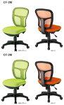 FC--5CAチェア同色3脚セット【肘付き】【選べる張地カラー布張り全3色】【選べるキャスタータイプ】事務用回転椅子オフィスチェアパソコンチェアデスクチェアPCチェアOAチェアメッシュチェアTOKIOチェア