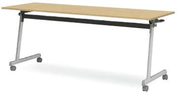 アイリスチトセ CFT89Z-1545T フォールディングテーブル[1500W×450D×720Hmm][幕板なし][棚付][カバンフック付][アジャスター機能付キャスター付(ストッパー2ヶ所付)][選べる天板カラー全2色][お客様組立]