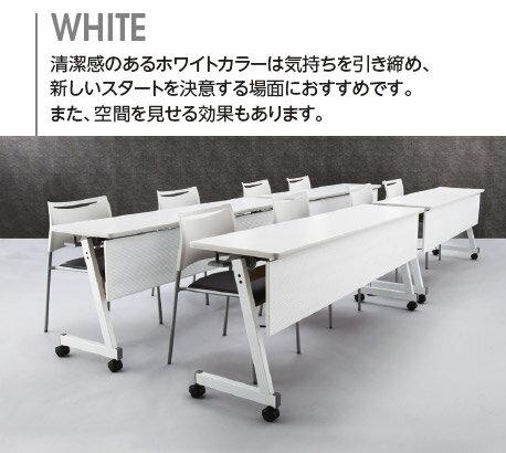 CFTX-ZWフォールディングテーブル【ホワイト色幕板付】使用イメージ