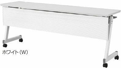 CFTX-ZW1560Pフォールディングテーブル【1500W×600Dmm】【棚付】【ホワイト色幕板付】【指つめ防止設計】【独立連動幕板】【お客様組立家具】