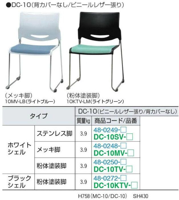NDエコチェア【ハイバック】【肘なし】【選べる張地全4色布張り】【スチール脚】【Pタイル・フローリング床用キャスター】NDエコチェア事務用回転椅子ビジネスチェアオフィスチェアパソコンチェアデスクチェアOAチェア