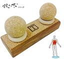 揉みの木シリーズ『腰プロストレッチ』腰つぼ押しマッサージ器