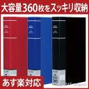 【あす楽】【ナカバヤシ】 フォトグラフィリア L判サイズ360枚収納可...