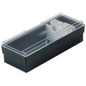 【セキセイ】 ネームカードボックス ブラック CB-700-00 名刺ボックス 【ファイル】 【名刺収納用品】