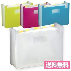 ドキュメント スタンド ホワイト ボックス ファイル