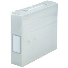【セキセイ】 取説まるごとボックス A4 ホワイトグレー TSB-2270-72 【ボックスフ…