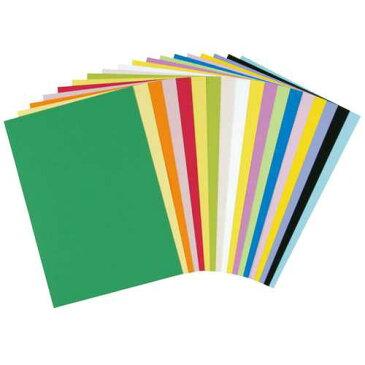 【J-324306】【大王製紙】再生色画用紙 4ツ切 10枚 みかん【画用紙・方眼紙】