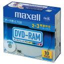 【J-321638】【日立マクセル】DVD−RAM DRM47PWBS1P10SA 10枚【メディア】