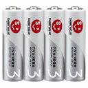 【J-366068】【ジョインテックス】アルカリ乾電池 単3×40本 ...