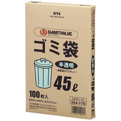 袋, ゴミ袋 J-354170 HD 45L 100 N045J-45