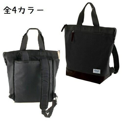 男女兼用バッグ, バックパック・リュック  FINN-7777-60