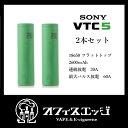 SONY VTC5■2本セット■正規品 SonyVTC5 U...