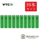 VTC5 MURATA【おまとめ10本セット】バッテリー 電池 正規品 VTC5 US18650 2600mAh 30A High Drain 電子たばこ vape vtc battery 電池 バッテリー ムラタ むらた【3030127】