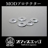 ◆EDGE◆MODプロテクター5個セット◆