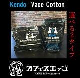 [H-29] 正規品 Kendo Cotton ケンドーコットン【選べるノーマルタイプ or ゴールドエディッション】gold edition or normal