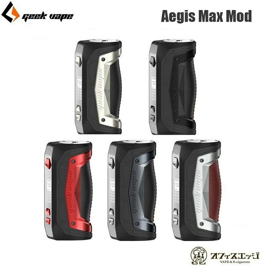電子タバコ・ベイプ, 電子タバコ Geekvape AEGIS MAX MOD 100WMOD TC vape mod Aegis Max G-67