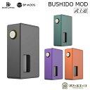 bushidomod - 【レビュー】BUSHIDO V3 RDA & BUSHIDO MOD by BP MODS & DOVPO 開封レビュー 武士道だぜ!!