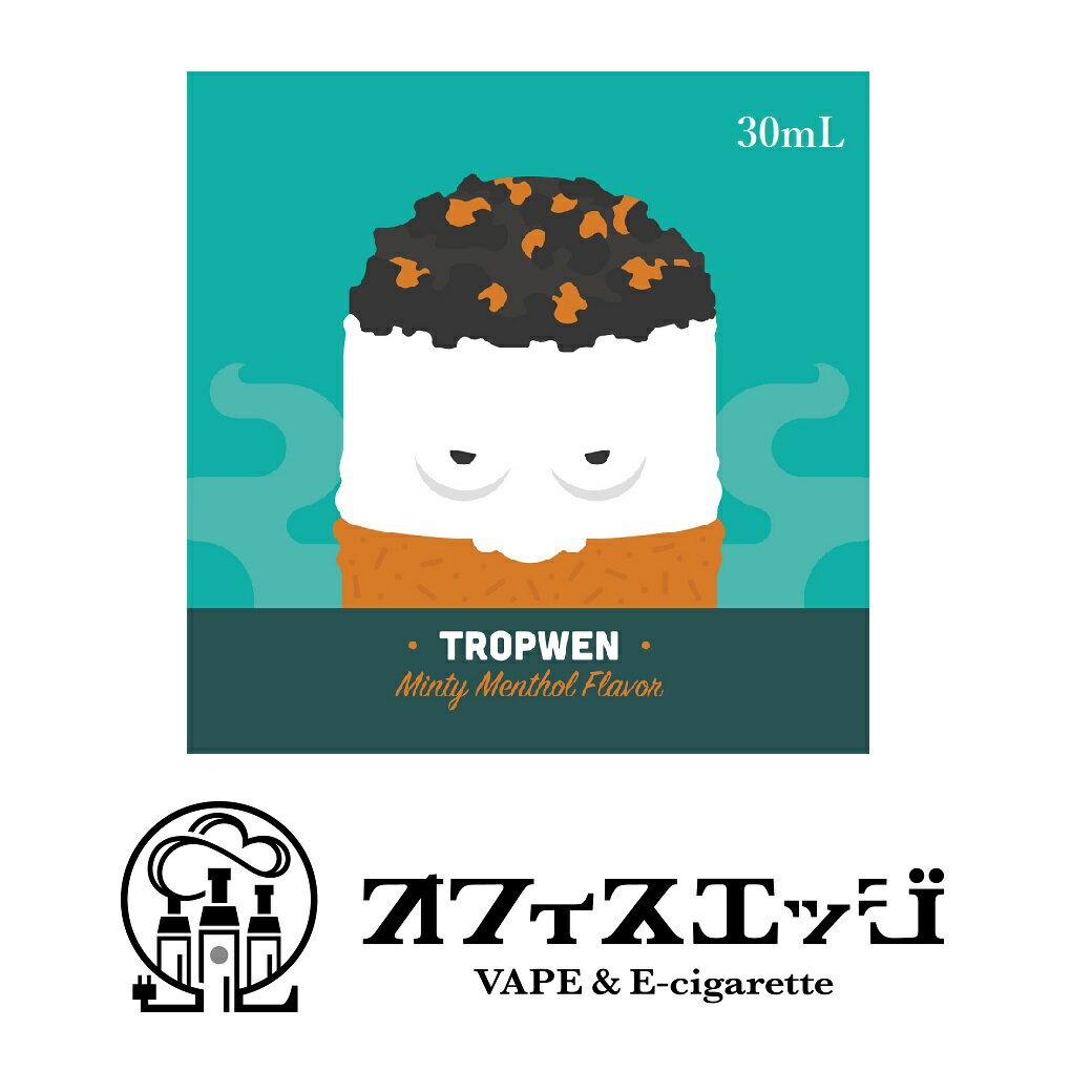 電子タバコ・ベイプ, リキッド  Rasta Vapors tropwen 30ml VAPE 0S-21