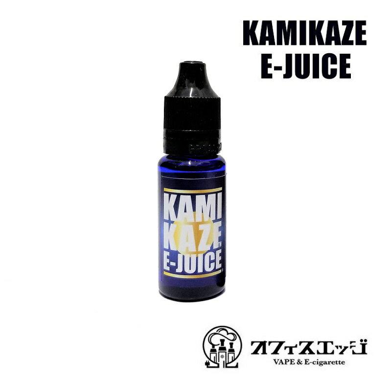 電子タバコ・ベイプ, リキッド  KAMIKAZE liquid 15mL 0 0vape I-54