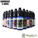 【国産】【KAMIKAZE liquid 15ml】【ゆうパ...