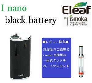 アイナノ バッテリー ブラック