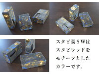 Wotofo&StentorianRAMBFBOXMOD+TYPE-RRDA+18650バッテリーメカニカルスコンカーボックスモッド