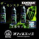 kaminari.co お買い得 3本セット!【ザ・モンスター 15mL】kamikaze リキッド 姉妹ブランド モンスターエナジ?風味 ドリンク 電子タバコ リキッド 新商品 monster