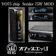 18650 バッテリー付き 正規品 VO75 chip 搭載MOD【ASvape Strider75】電子タバコ mod vape