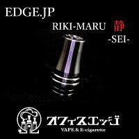 edge.jpdanganDTrikimaru
