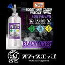 プロモイベント NOS【ブラックフォレスト 50mL】blackforest vape リキッド 電子タバコ