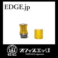 M3-00EDGE.jpmadeinjapan‐ROYALEDGEV2‐フレーバーチェイサーDTドリップチップ