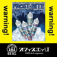 purpleiceパープルアイスvapeリキッドfrostbiteフロストバイト