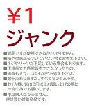 1円 vapeジャンク市 電子タバコ専門店オフィスエッジ