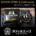 imgrc0071094676 - 【リキッド】EBEASTO「Marl-Red」「抹茶アイス」「カシスアップル」「ブルーベリーチェリー」リキッドレビュー!MADE IN JAPANのリキッドでこんな値段、見たことなし!こんなコスパありですか!?【VAPE/リキッド/EBEASTO/NIPPONVAPE】
