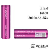 18650バッテリー 電池 Efest社 【IMR18650】3000mAH 35A フラットトップバッテリー イーフェスト[電子たばこ flattop battery vape 電池 リチウムマンガン] 【03045659】[J-42]
