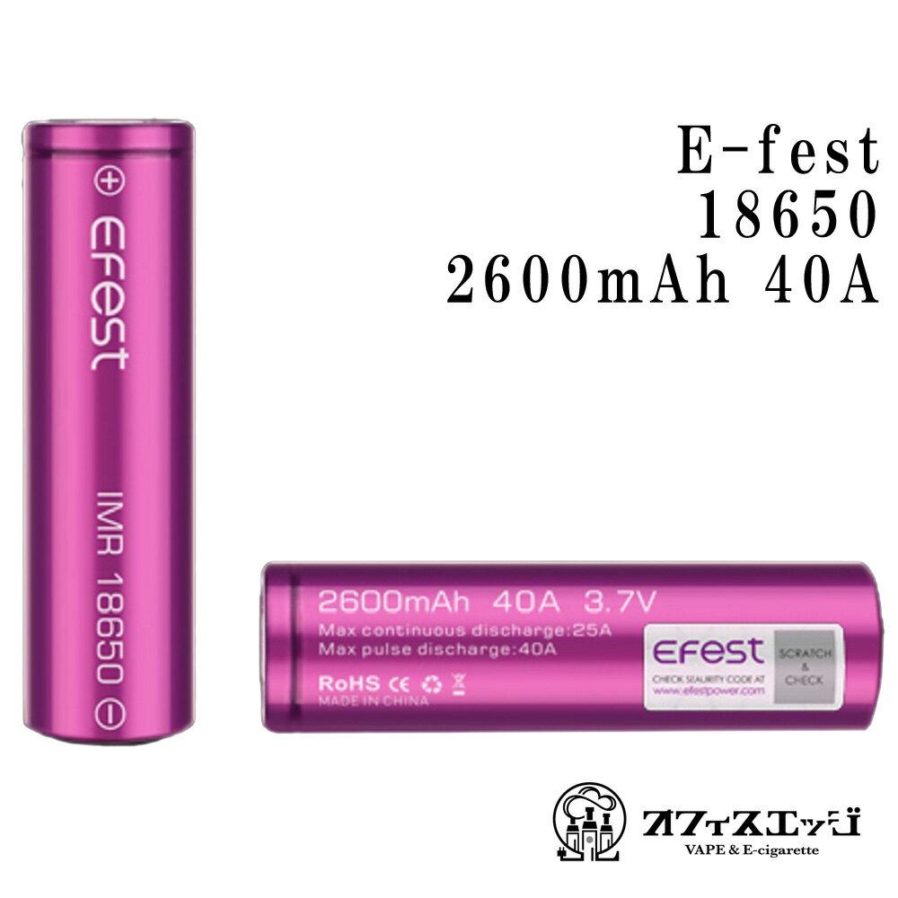 電子タバコ・ベイプ, バッテリー・モッド  Efest IMR18650 2600mAH 40A flattop battery vape J-45