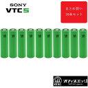 バッテリー 電池 SONY VTC5■おまとめ10本セット■正規品 SonyVTC5 US18650 2600mAh 30A High Drain [電子たばこ vape vtc battery 電池 バッテリー] [Y-32]