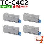 【スーパーSALE期間 20%OFF特価】 【即納品】【4色セット】TC-C4CK2 TC-C4CC2 TC-C4CM2 TC-C4CY2 (TC-C4C1の大容量) リサイクルトナーカートリッジ
