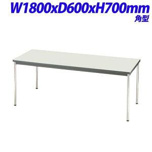 ジョインテックス会議用テーブル角型天板ネオグレーW1200×D750×H700mmYH-R1275NG