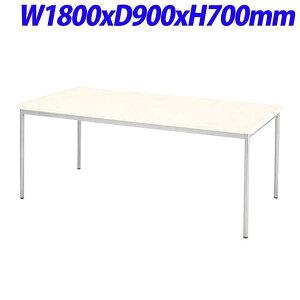 ジョインテックス光触媒食堂用テーブルW1800×D900×H700mmCE-1890W