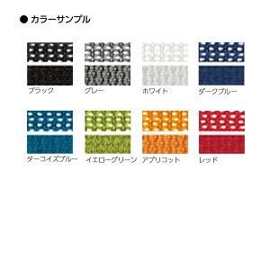 オカムラチェアESCUDO(エスクード)mesh(メッシュタイプ)ブラックシェルハイバックアジャストアームハイタイプ双輪キャスター