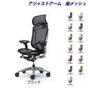 受注生産品 オカムラ オフィスチェア ContessaII コンテッサ セコンダ ...