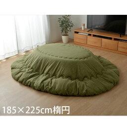 イケヒコ 先染め 厚掛こたつ布団 つむぎ 楕円 185×225cm グリーン STM185225