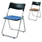 アイリスチトセ 折りたたみ椅子 スタッキングチェア SS-Sシリーズ スチールフレーム 背樹脂 座パッド SS-S139N [学校 体育館 公民館 折り畳み チェア いす 椅子 集会場 業務用 ミーティングチェア 会議用椅子 会議イス 会議椅子 会議室 オフィス家具 折りたたみチェア]