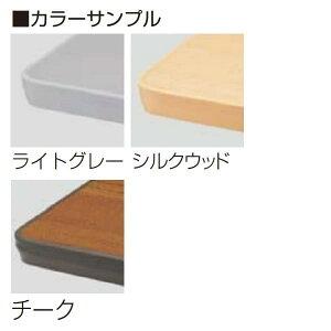 アイリスチトセフォールディングテーブル跳ね上げ式会議テーブル木製幕板付FTX-TタイプスタンダードスタックタイプW1800×D600×H700mmCFTX-T1860M