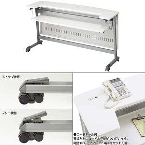 生興移動式インフォメーションカウンター天板ハネ上げ式W1200×D680×H950MCT-R12WW