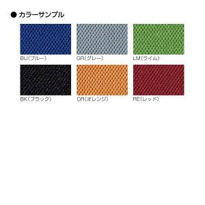 生興ローパーティションBelfix(ベルフィクス)LPEシリーズH1860×W1200布張りパネルLPE-1812